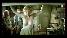Mlada plavuša vješto je upravljala retro film sex s muškim genitalijama